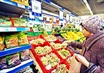 Власти могут запретить магазинам накручивать цены.