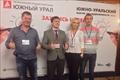 Южно Уральский фоум недвижимости  в Челябинске