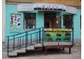 Адрес и контакты магазина АИСТ в г.Краснокамск