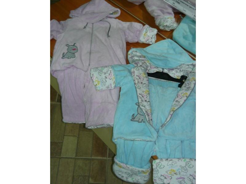 Детская Одежда Из Турции В Розницу