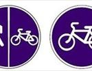 Велосипеды, скутеры и мопеды - новые правила дорожного движения